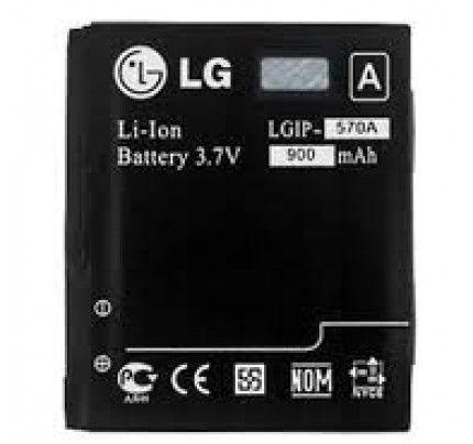 Μπαταρία LG LGIP-570A 900mAh (χωρίς συσκευασία)