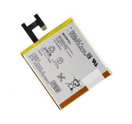 Μπαταρία Original Sony Xperia Z L36H (1264-7064 ) LIS1502ERPC, US446370 χωρίς συσκευασία