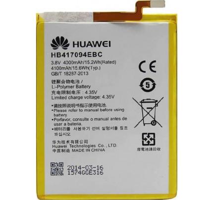 Μπαταρία Huawei HB417094EBC για Huawei Ascend Mate 7 4100mAh Li-Pol