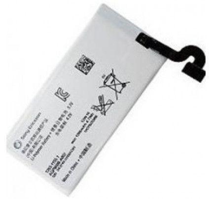 Μπαταρία Original Sony Xperia Sola AGPB009-A002 Χωρίς Συσκευασία