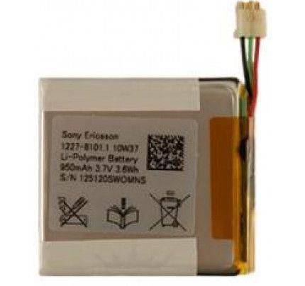 Μπαταρία Sony Ericsson X10 mini  1227-8101.1 (ΧΩΡΙΣ ΣΥΣΚΕΥΑΣΙΑ)