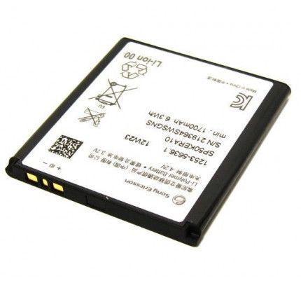 Μπαταρία Original Sony Xperia S LT26i / LT26 SP50KERA10 / 1253-5636.2