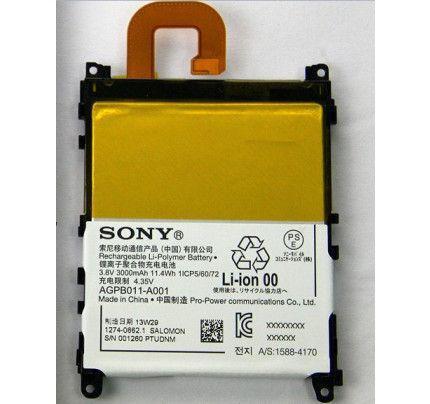 Μπαταρία Sony 0riginal LIS1525ERPC Xperia Z1 3000 mAh